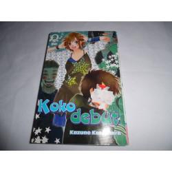 Manga - Koko Debut - No 2 - Kazune Kawahara - Panini
