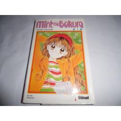 Manga - Mint na bokura - No 1 - Yoshizumi Wataru - Glénat