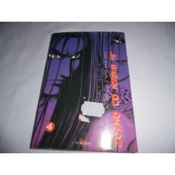 Manga - Le Sabre du démon - No 4 - Park Dong Hyun / Yu Jung-ju - Tokebi