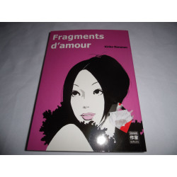 Manga - Fragments d'Amour - No 1 - Kiriko Nananan - Casterman