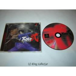 Jeu Playstation - Bushido Blade 2 (JAP) - PS1
