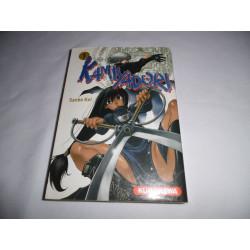 Manga - Kamiyadori - No 1 - Sanbe Kei - Kurokawa