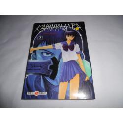 Manga - Kamunagara - No 2 - Yamamura Hajime - Doki Doki