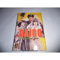 Manga - Daigo Soldat du Feu - No 7 - Masahito Soda - Kabuto