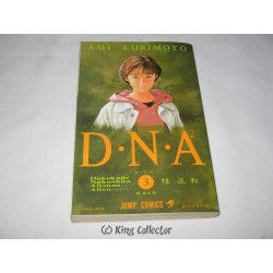 Manga - DNA ² - Volume n° 03 - Tomoko Saeki - VO