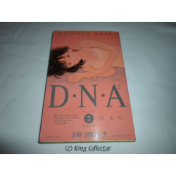 Manga - DNA ² - Volume n° 02 - Tomoko Saeki - VO