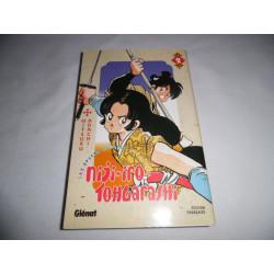 Manga - Niji-Iro Tohgarashi - No 2 - Mitsuru Adachi - Glénat