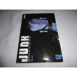 Manga - Junk Record of the Last Head - No 4 - Kia Asamiya - Asuka