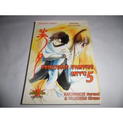 Manga - Princesse Vampire Miyu - No 5 - Kakinuchi Narumi - Atomic Club