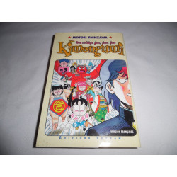 Manga - Kimengumi Un collège fou fou fou - No 3 - Motoei Shinzawa - Tonkam