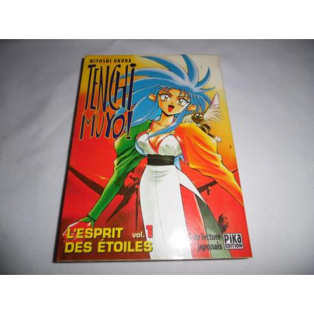 Manga - Tenchi Muyô - No 1 - Hitoshi Okuda - Pika
