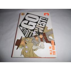 Manga - Go West - No 3 - Yu Yagami - Taifu