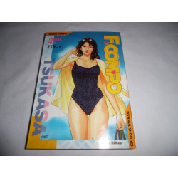 Manga - Family Compo - No 4 - Tsukasa Hojo - Tonkam