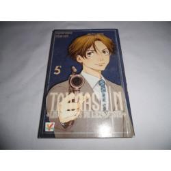 Manga - Taimashin, les carnets de l'exorciste - No 5 - Taifu