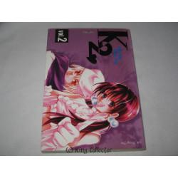 Manga - Kill me Kiss me - Volume n° 02 - Lee Young Yoo