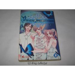 Manga - L'Infirmerie après les cours - Volume n° 02 - Setona Mizushiro