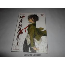 Manga - Nabari - n° 1 - Kamatani Yuhki - Asuka