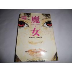 Manga - Sorcières - Volume n° 2 - Daisuke Igarashi - Casterman