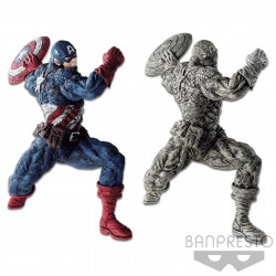 Figurine - Marvel - Super Heroes - Captain America - Banpresto