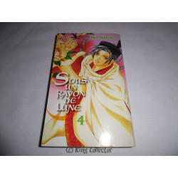 Manga - Sous un rayon de lune - Volume n° 4 - Ako Shimaki
