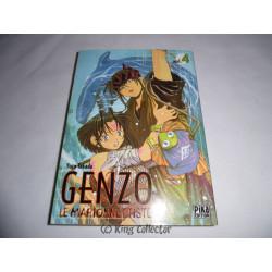 Manga - Genzo le Marionnettiste - n° 4 - Yuzo Takada