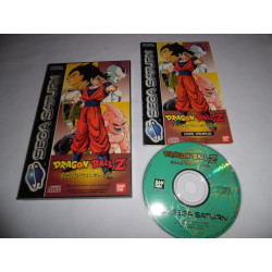 Jeu Saturn - Dragon Ball Z