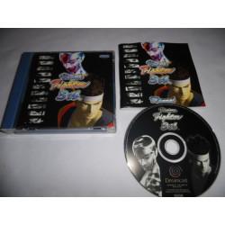 Jeu Dreamcast - Virtua Fighter 3tb