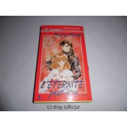 Manga - L'éternité peut être - n° 1 - Michiyo Akaishi - J'ai Lu
