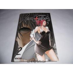Manga - Xenoglossia - Volume n° 2 - Chi-hoon Song - Kwari