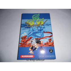 Manga - Satan 666 - Volume n° 2 - Kishimoto Seishi