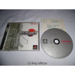 Jeu Playstation - Ace Combat 2 (JAP) - PS1