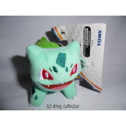 Porte-Clé / Peluche - Pokémon - Bulbizarre - 8 cm - Tomy