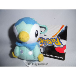 Porte-Clé / Peluche - Pokémon - Tiplouf - 8 cm - Tomy