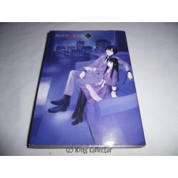 Manga - Blood Alone - No 6 - Masayuki Takano - Ki-oon